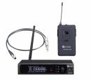 Prodipe UHF DSP SOLO GB210 - system bezprzewodowy