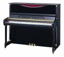 Samick WSU-122ME EB HP - pianino akustyczne