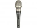 MIPRO MM 59 mikrofon wokalowy handheld