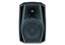 dBTechnologies CROMO 10+ - kolumna głośnikowa serii Cromo+