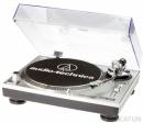 Audio-Technica ATE-AT-LP120USBHC - gramofon