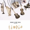 Kera Audio MMS-004 - Zakładka do książki w kształcie harfy