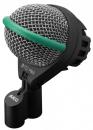 AKG D-112 MlkII - mikrofon do bębnów