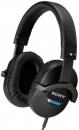 SONY MDR-7510 - Studyjne Słuchawki Zamknięte