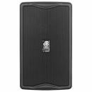 dBTechnologies L 80D - kolumna aktywna serii MINI BOX