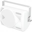 Behringer WB208-WH - uchwyt ścienny dla serii Eurolive B208 biały