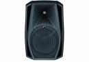 dBTechnologies CROMO 12+ - kolumna głośnikowa serii Cromo+