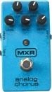 MXR M-234 - efekt gitarowy