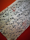 Muzyczny szal w nutki