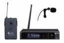 Prodipe UHF DSP VL21 - system bezprzewodowy
