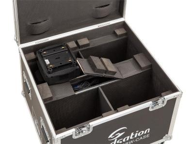 Soundsation MHL-19-12W-RGBW SET - zestaw 4 ruchome głowy LED-12173