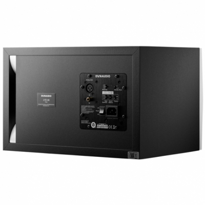DYNAUDIO LYD 48 Right - Aktywny monitor