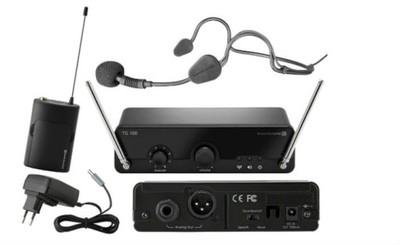 Beyerdynamic TG-100 Beltpack - nagłowny mikrofon bezprzewodowy